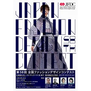 JFDC58_poster_1x1.jpg